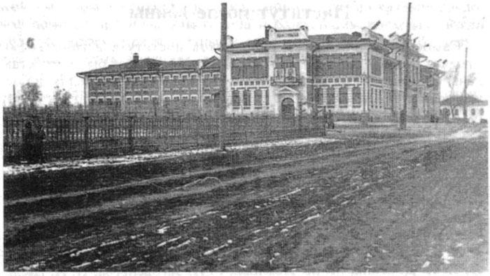 ... педагогический институт. 1950-е годы
