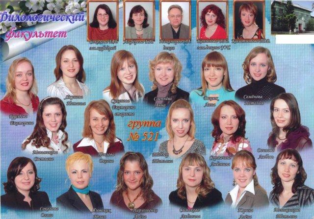 находится выпускница 1986г школы215 москва левченко елена геннадьевна несет ответственность оставление